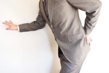 腰痛にとって椎間板とは?|中野区弥生町・中野新橋整骨院